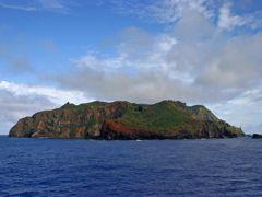 Croisières Îles Picairm