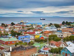 Croisières Puntarenas, Chile