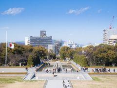 Crociere Hiroshima