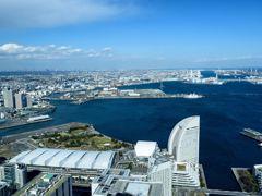 Cruceros Yokohama