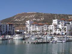 Crociere Agadir