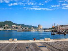 Cruceros Nagasaki