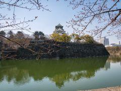 Croisières Osaka